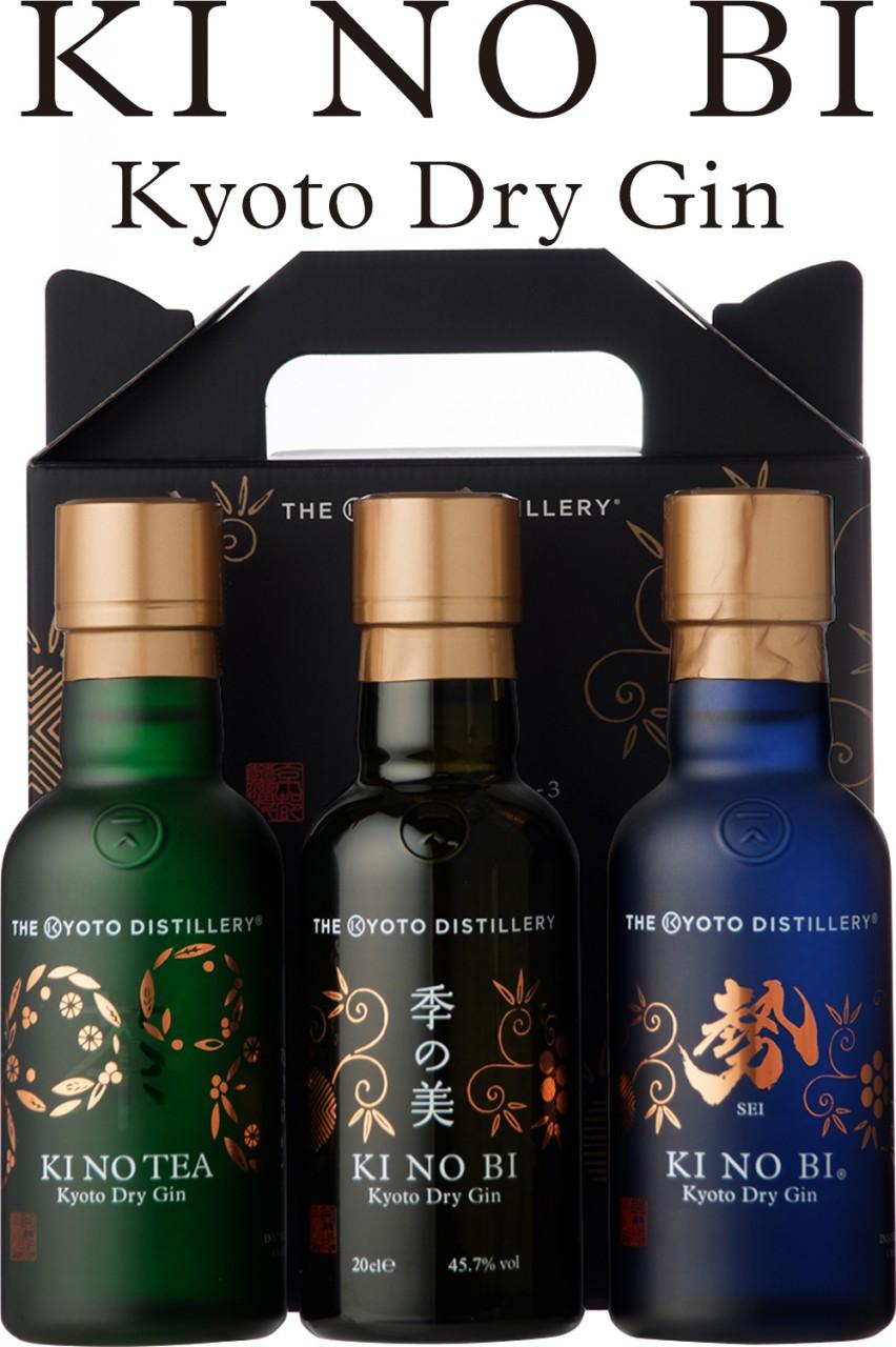 KI NO BI Gin Tasting Box 3 x 0,2 Liter