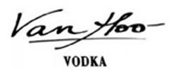 Van Hoo Distillery