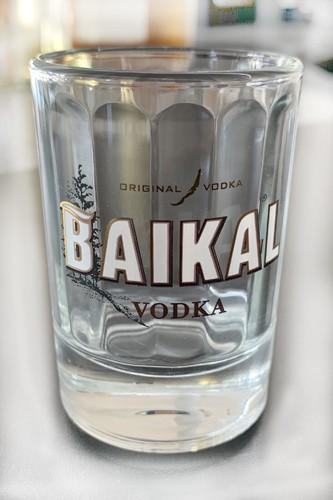 Baikal Vodka Glas