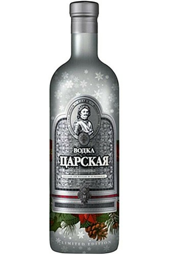 Zarskaja Original - Happy New Year